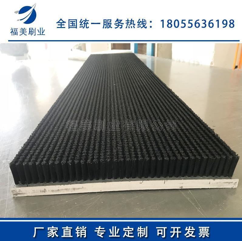 Customized pvc nylon scrubbing brush strip brush industrial pp tile retaining strip brush dust removal brush CNC punch plate