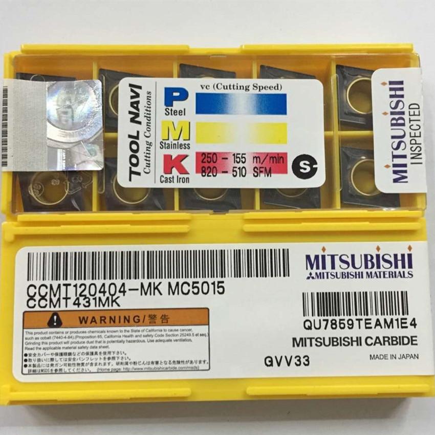 CCMT09T304-MK MC5015/CCMT09T308-MK MC5015 MC5005/CCMT120404-MK/CCMT120408-MK MC5015/CCMT09T308-TNK JS825 ЧПУ карбдная вставка