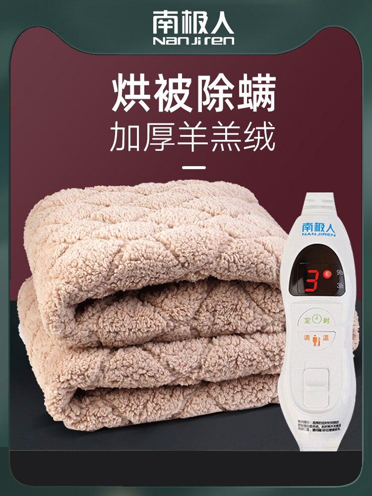 Manta eléctrica calentada para camas, Manta de algodón Recargable de dos asientos,...