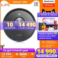 Робот-пылесос ILIFE A10S для сухой и влажной уборки с лазерной навигацией голосовым управлением и APP приложением 4 режима уборки