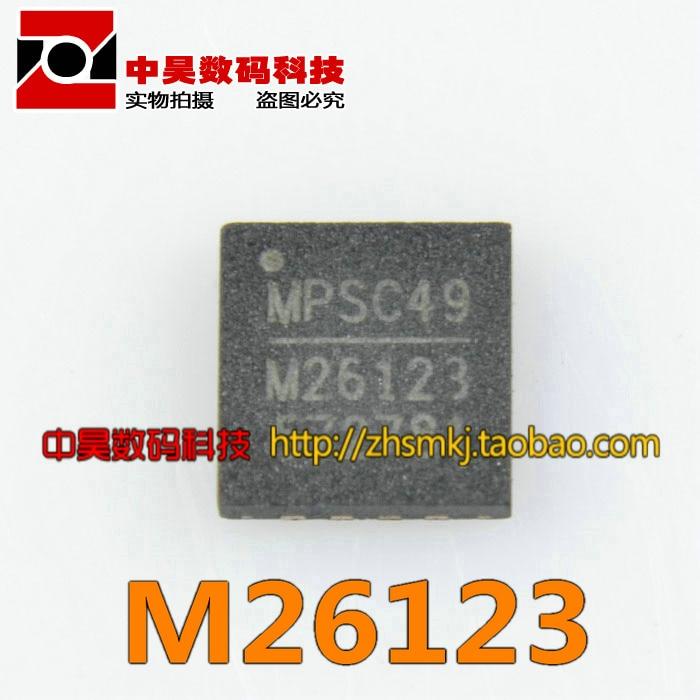 MP26123DR M26123 new power chip QFN
