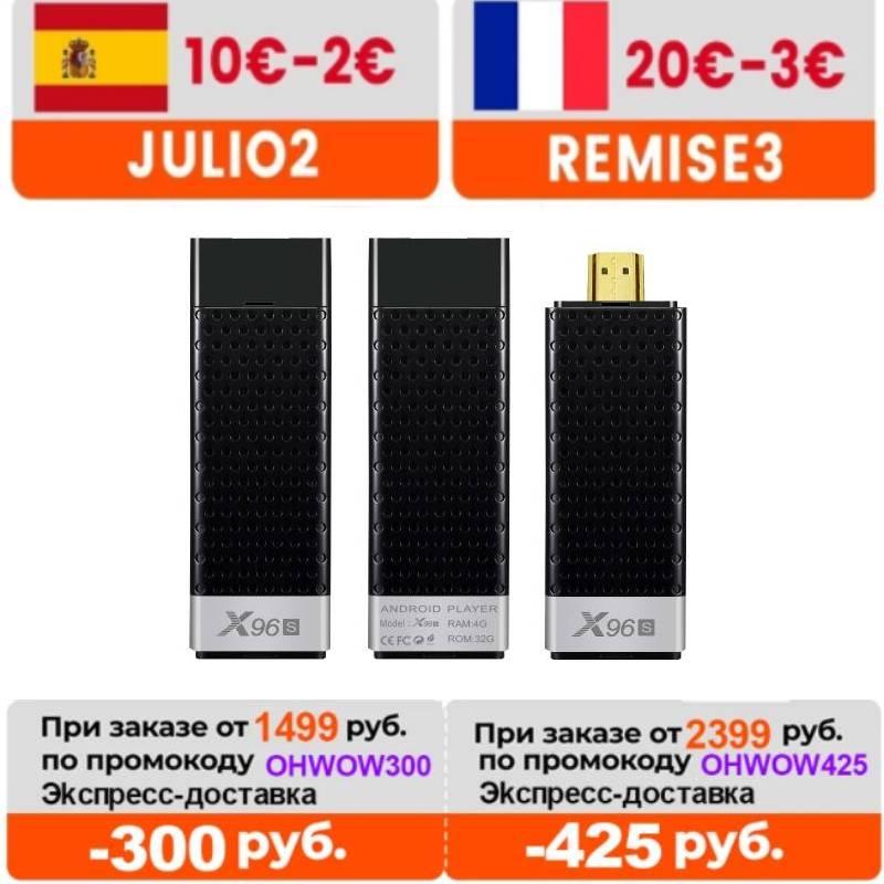 الذكية جهاز استقبال للتليفزيون الروبوت 9.0 التلفزيون مربع X96S Amlogic S905Y2 DDR3 4GB 32GB X96 البسيطة PC 5G WiFi BT 4.2 موصل تلفاز 4K مشغل الوسائط