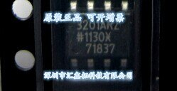 10pcs/lot ADUM3201ARZ ADUM3201AR ADUM3201 ADUM3201BRZ ADUM3201B