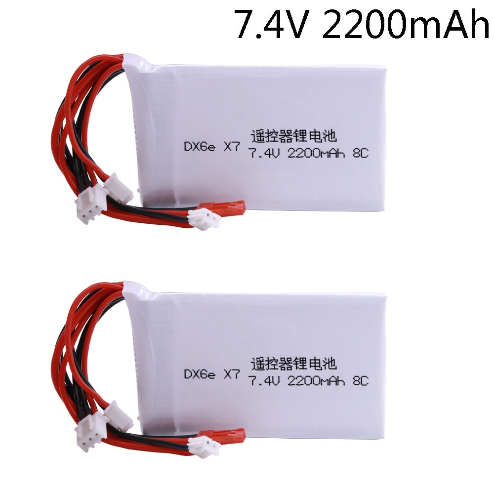 2S 7,4 V 2200mah 8C Lipo батарея для радиолинки RC3S RC4GS RC6GS DX6e DX6 для передатчика Taranis Q X7 2 шт.