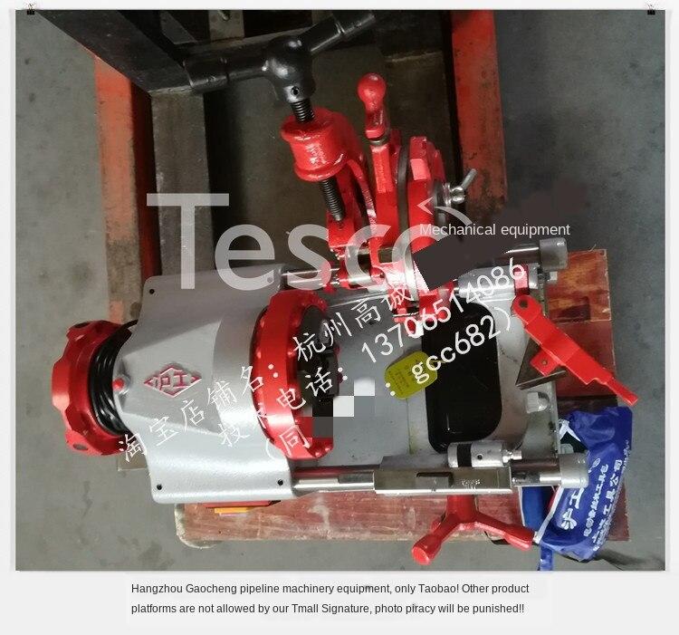 Máquina de corte y roscado de tubos eléctricos de 2 pulgadas, 3 pulgadas, 4 pulgadas, máquina de alambre de locomotora de tipo Z3T-N100B nativo estándar
