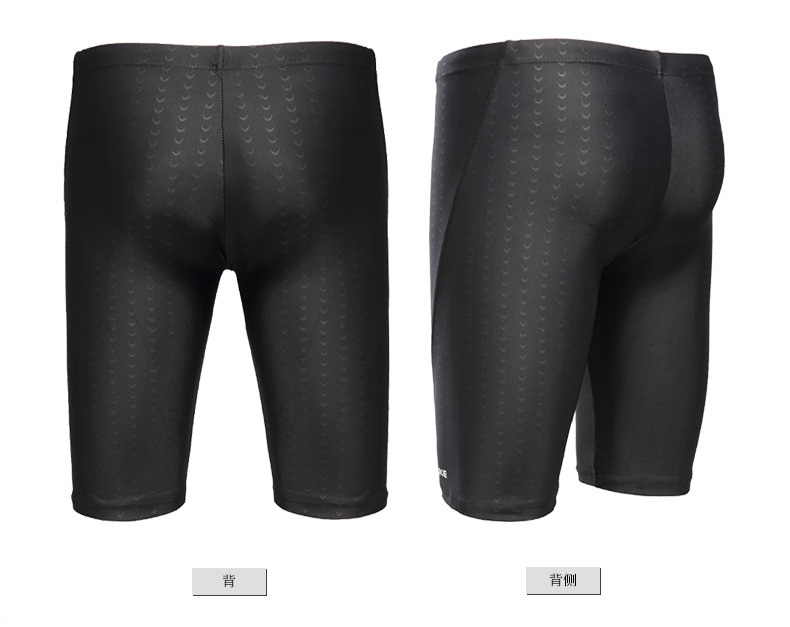 YUKE Men Shark Skin Water Repellent Professional Competitive Swimming Trunks  Swimsuit Pant Racing Briefs L-5XL