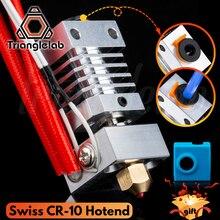 Trianglelab swiss cr10 hotend precisão titânio de alumínio do radiador quebra 3d impressão j-cabeça hotend para ender3 cr10 etc.