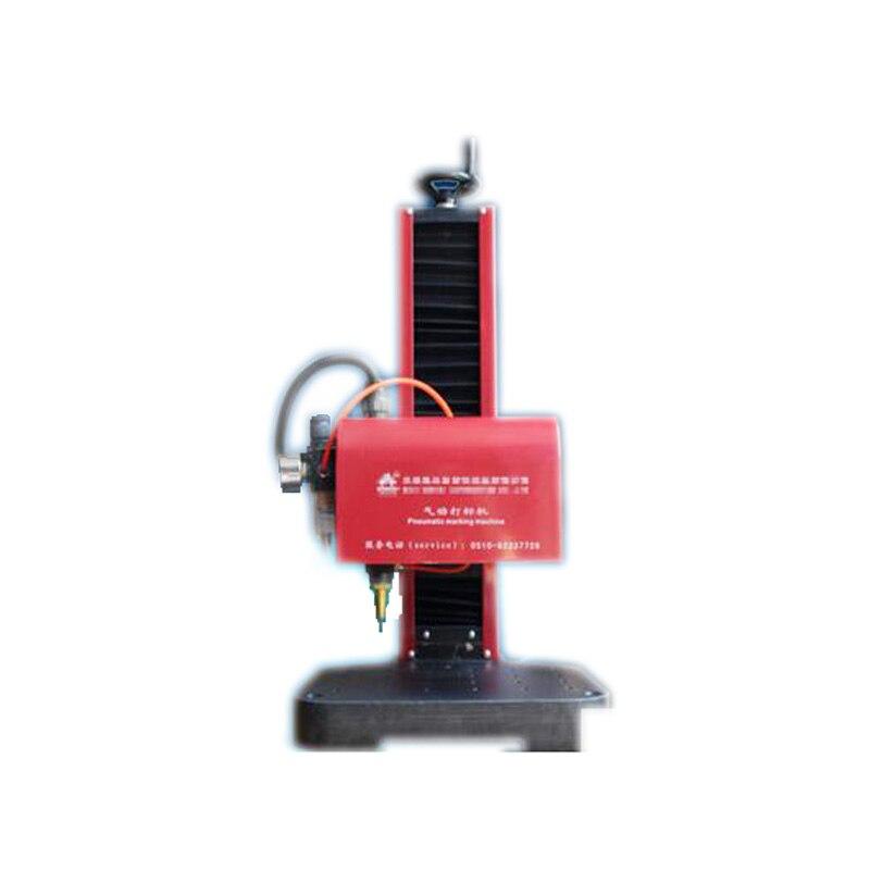 ماكينة وضع علامات هوائية KT-QD01 ماكينة وضع علامات معدنية اسم تسمية الروتاري ماكينة وضع علامات هوائية 220 فولت