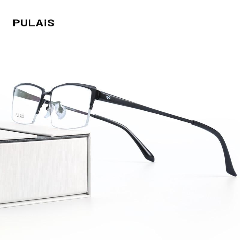 PULAIS, monturas de gafas para hombres, gafas para ordenador, para marido, gafas graduadas Semi sin montura, gafas ópticas sin dioptrías