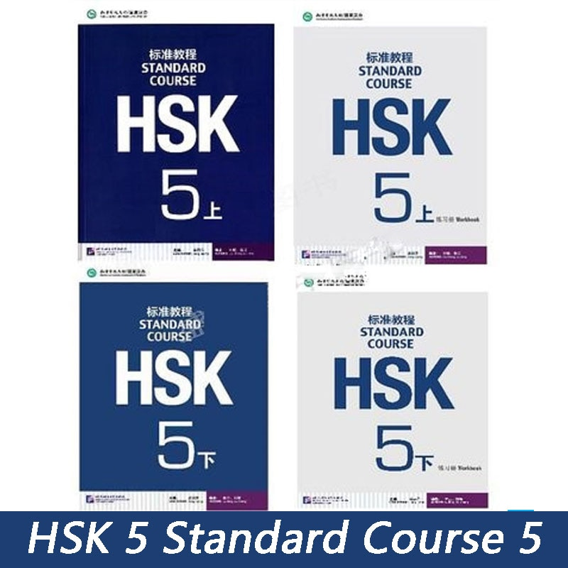 4Pcs/Lot Chinese English Bilingual Exercise Books HSK Students Workbook And Textbook: Standard Course HSK 5 Libros Art For Kids hsk standard course learning chinese students textbook and workbook standard course hsk package 2 books