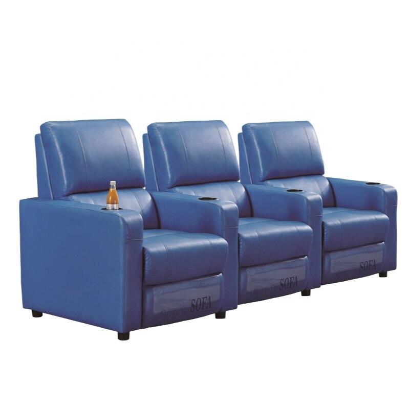 Karoisr943-كرسي سينما عالي الجودة ، مقعد جلدي مريح ، مقطعي ، كرسي استلقاء