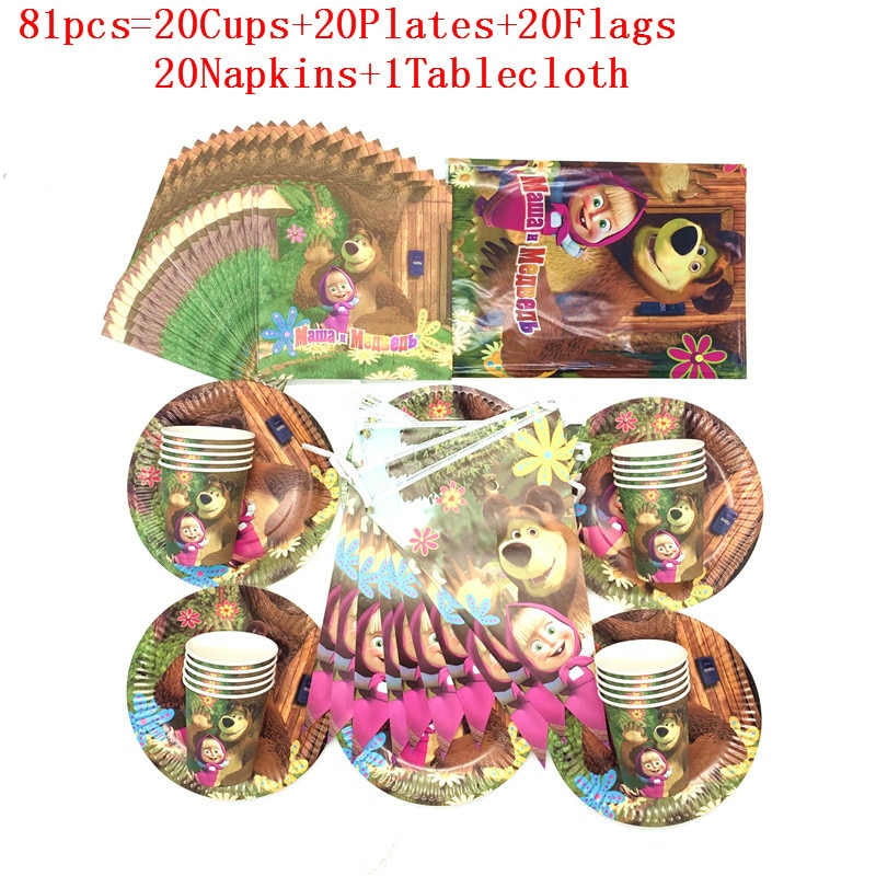 81Pcs/51Pcs Birthday Disposable Set Cartoon Bear Party Decoration Disposable Kid Napkin Cup Party Su