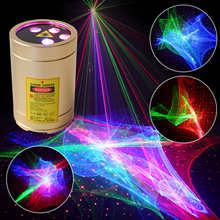 Проектор «колокольчики галактика Аврора», вращающаяся туманность, Вселенная, декоративное освещение, мини портативный лазерный светильни...