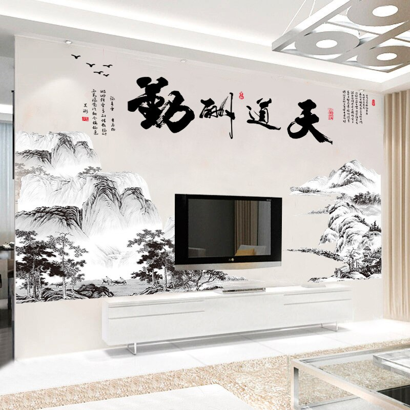 Chinese Style Ink Painting Wall Stickers Landscape Living Room Bedroom Background for Home Decoration PVC Mural Wallpaper