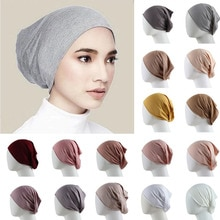 Inner Hijab Cap Muslim Turban Islam Underscarf  Undercap Bonnet 53 Color Soft Jersey Stretch HIjabs
