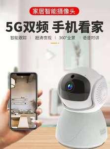 2MP 1080P 2,4G & 5G Dual Band Беспроводной IP Камера 360 градусов PTZ обнаружения движения домофон Видеоняни и Радионяни