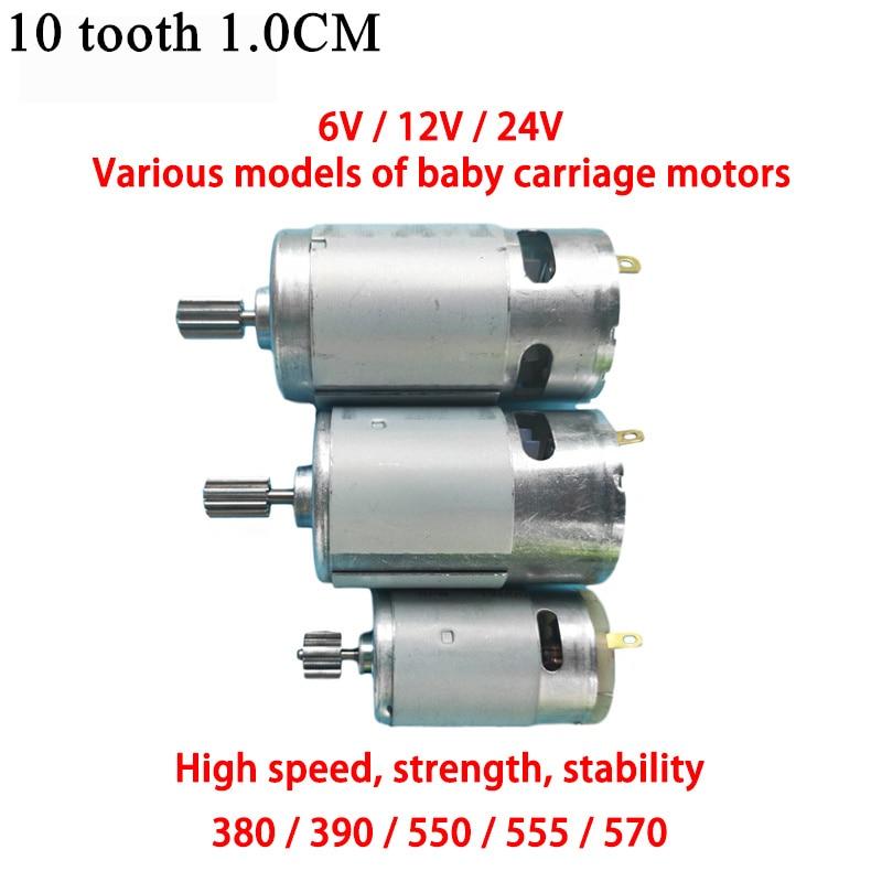 Двигатель для детского электромобиля RS380 RS390 RS550, 12 В 24 В RS570 двигатель для детского автомобиля, двигатель 24 В для детского электромобиля