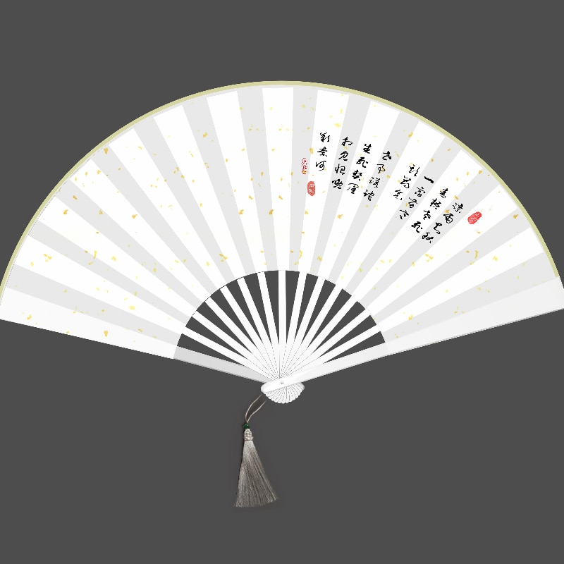 Blank Bamboo Elegant Fans White Chinese Style Self Made Manual Hand Fan Personal Folding Vatilateur Decoration Crafts AG50ZS enlarge