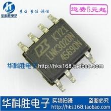 Original 5PCS / LNK302DN LNK302DG LEDIC SOP-7