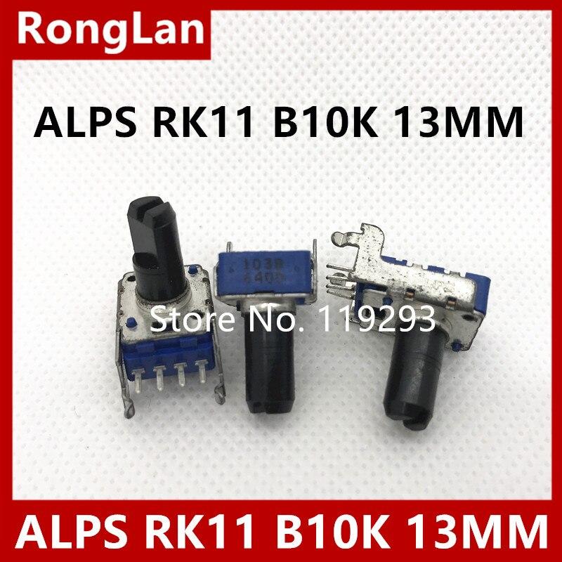 [BELLA]ALPS RK11 B10K 4 أقدام الجهد طول رمح 13 مللي متر ،-10 قطعة/الوحدة