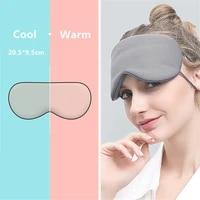 summer sleep mask ice silk eye patches double sided wear design cold warm soft eyeshade solid color refreshing sleeping eye mask
