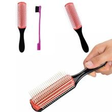 Denman poduszki szczotka z nylonowym włosiem 9-rząd Detangle dystrybucji produktu kręcone włosy