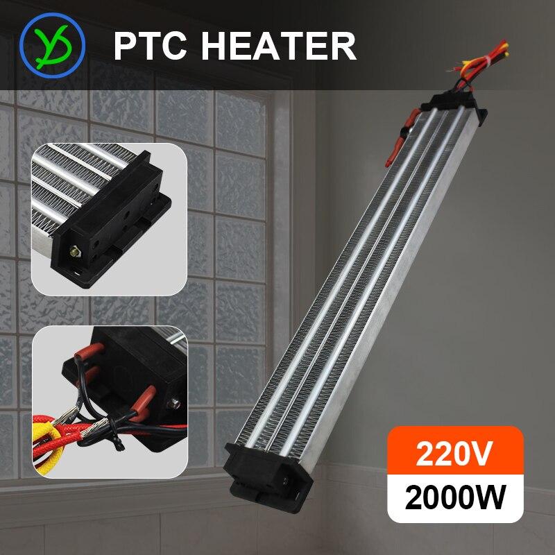 سخان هواء سيراميك PTC معزول ، درجة حرارة ثابتة ، 2000 واط ، 220 فولت ، 380 × 50 مللي متر