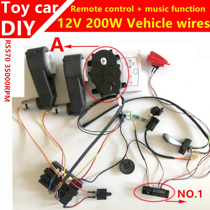 DIY self-made 12V High-speed Children's electric car Wiring Harness with music module and 2.4G Bluetooth remote control receiver enlarge