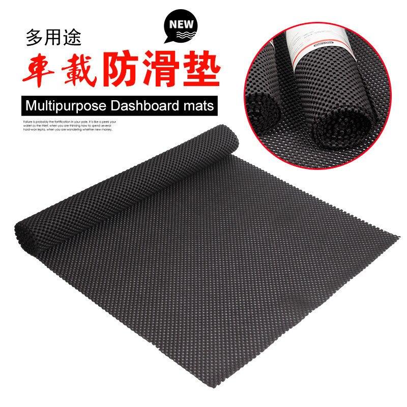 Uso multifuncional del cojín del maletero para el automóvil doméstico almohadilla del asiento del maletero almohadilla del pie almohadilla antideslizante de PVC