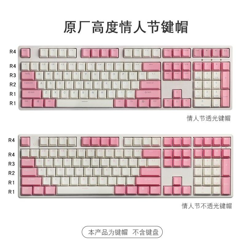 Presente do Dia dos Namorados Boné para Cherry1.0 Jkdk Rosa Original Fábrica Altura Dois Cor Keycap Chave – 5.0 6.08.0 108 Chaves 2021