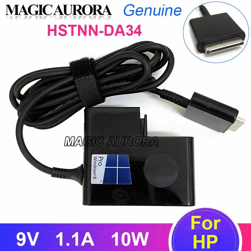 حقيقية HSTNN-DA34 686120-001 9V 1.1A AC محول شاحن 10W ل HP ELITEPAD 900 G11000 G2Z3795 HSTNN-LA34 HSTNN-CA34 685735-003
