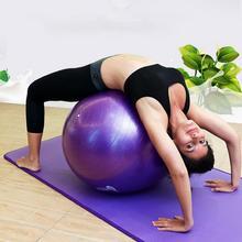 Yoga Ball Sport Fitness bälle Balance Pelota Pilates Ausrüstung Übung Gym Ball Frauen 45cm