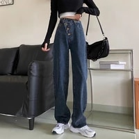 spring ins design high waist loose pants female students show thin wide leg cowboy floor trend ripped jeans women new vintage