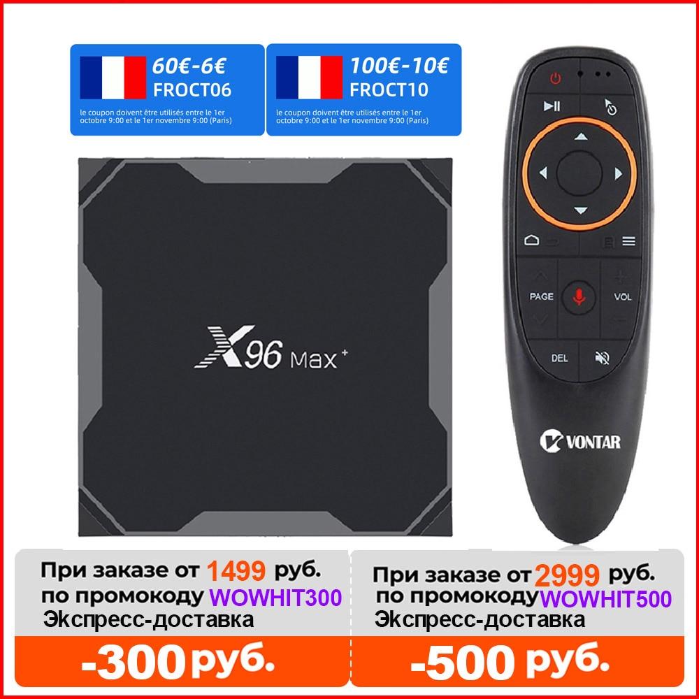 X96 ماكس زائد صندوق التلفزيون 4GB 64GB 32GB أندرويد 9.0 Amlogic S905X3 واي فاي BT 8K 24fps يوتيوب X96 ماكس + مشغل الوسائط فك التشفير 2G16G