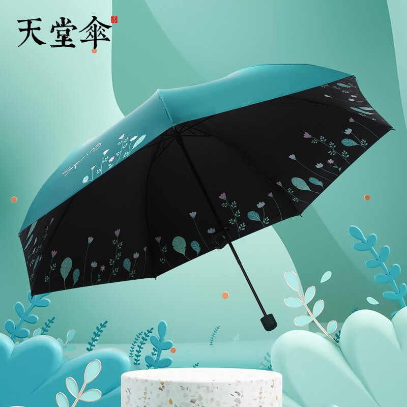 Paraguas paraíso Ultra ligero 7 hueso parasol plegable ligero portátil lluvia y lluvia paraguas de lápiz de doble propósito Mujer