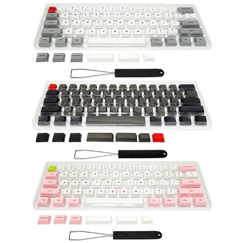 مجموعة مفاتيح ذات 61 مفتاحًا للوحة المفاتيح الميكانيكية GK61 SK61 ، لوحة مفاتيح سميكة PBT مزدوجة اللون ، 77HA