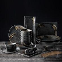 Antowall 2/4/6 pessoa japonês jantar conjunto cerâmica retro preto matte cor restaurante produtos hotelware
