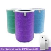 air filter for xiaomi air purifier mi 122s33h pro air purifier carbon hepa replacement filter anti bacteria formaldehyde