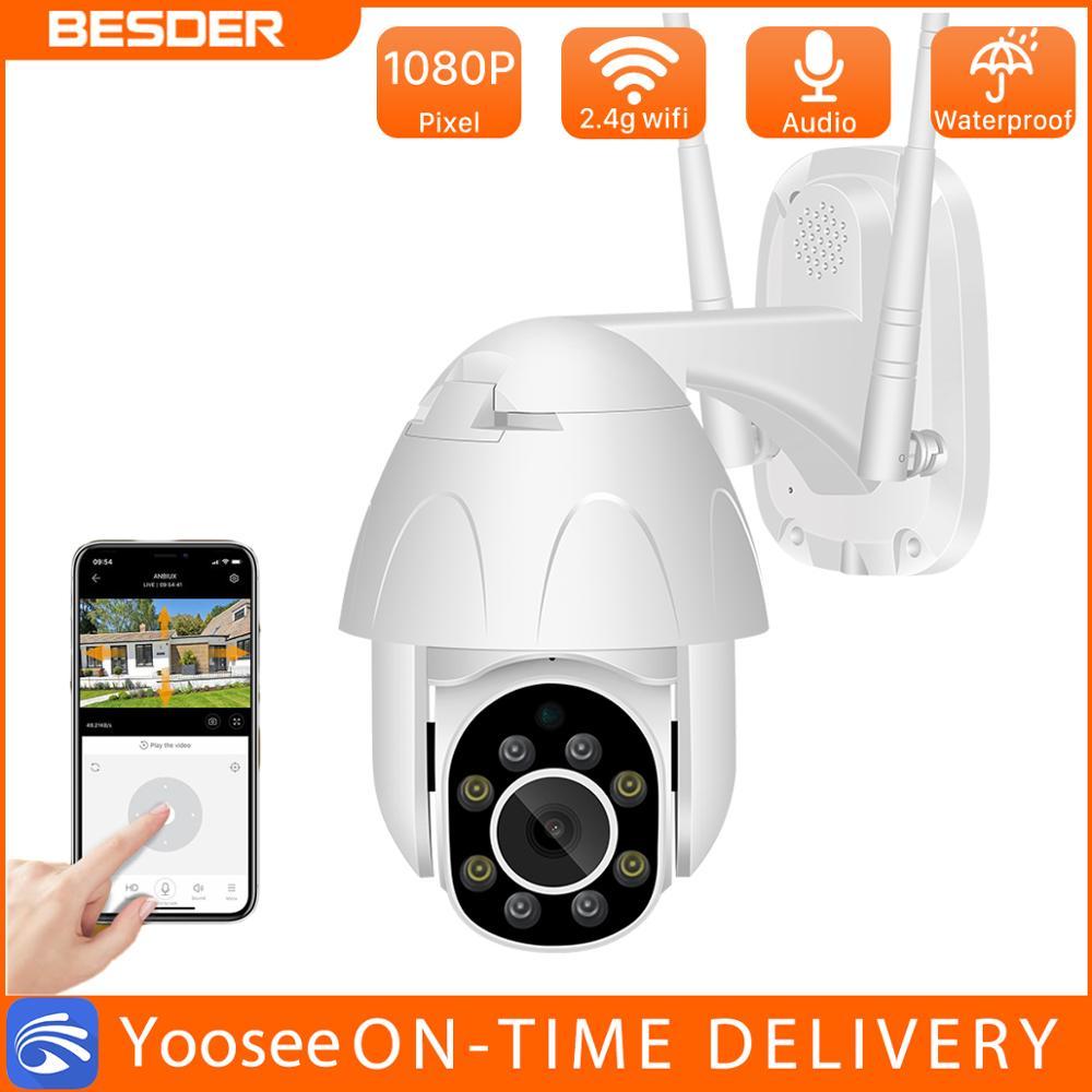 BESDER Yoosee 1080P PTZ камера WiFi IP камера наружная IP66 Водонепроницаемая CCTV камера Двусторонняя аудио слот для sd-карты Беспроводная