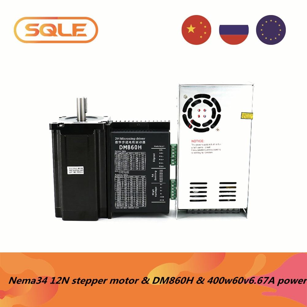 Nema34 فتح حلقة السائر 86HS156-5504A14 12Nm 6.2A مع 14 مللي متر رمح و DM860H Microstep سائق و 400W60V6.7A امدادات الطاقة