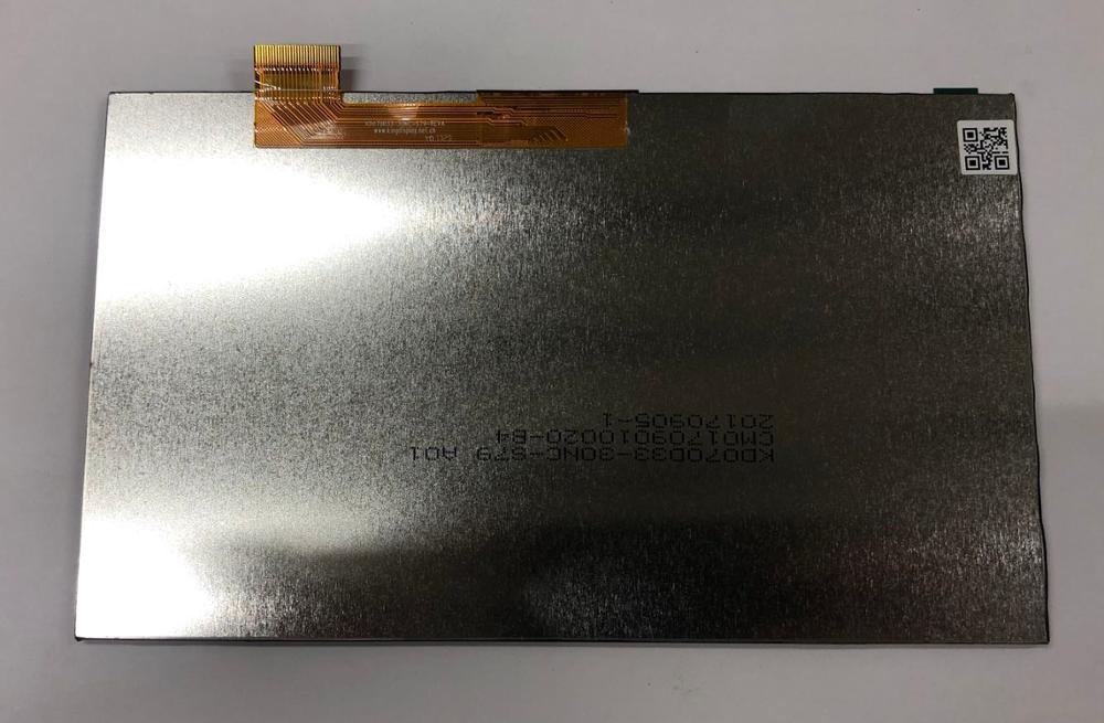 KD070D33-30NC-S79 مشغل أسطوانات للسيارة والملاحة شاشة الكريستال السائل