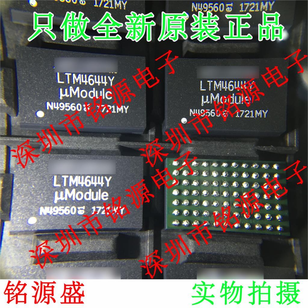 شحن مجاني LTM4644IY LTM4644Y LTM4644 BGA77 10 قطعة