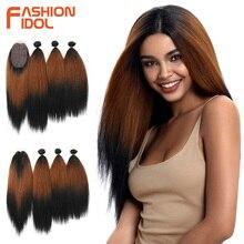 FASHION IDOL-mechones de pelo liso Yaki, extensiones de cabello postizo ombré, marrón, dorado, 6 pulgadas, 18-22 pulgadas