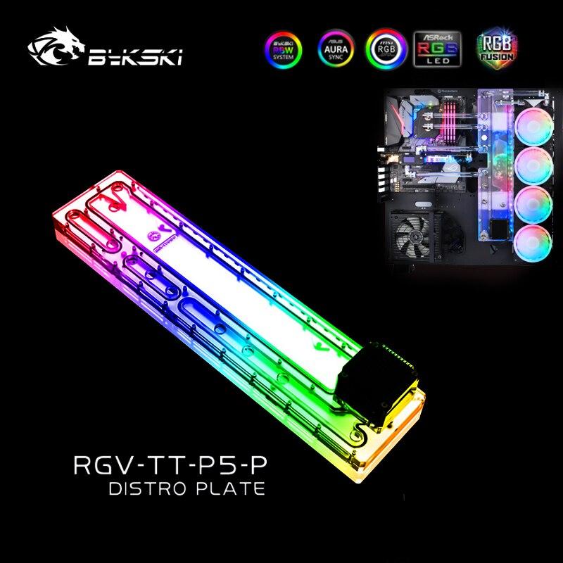 Bykski RGV-TT-P5-P لوحة Distro ل ThermalTake/TT الأساسية P5 الهيكل الديناميكي ، الكمبيوتر مجلس الممر المائي منحرف نظام تبريد المياه