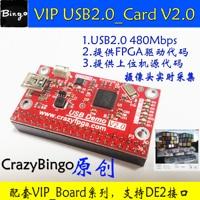 USB2.0 Pinboard Support VIP Board DE2 Series Provide FPGA Engineering Upper Computer