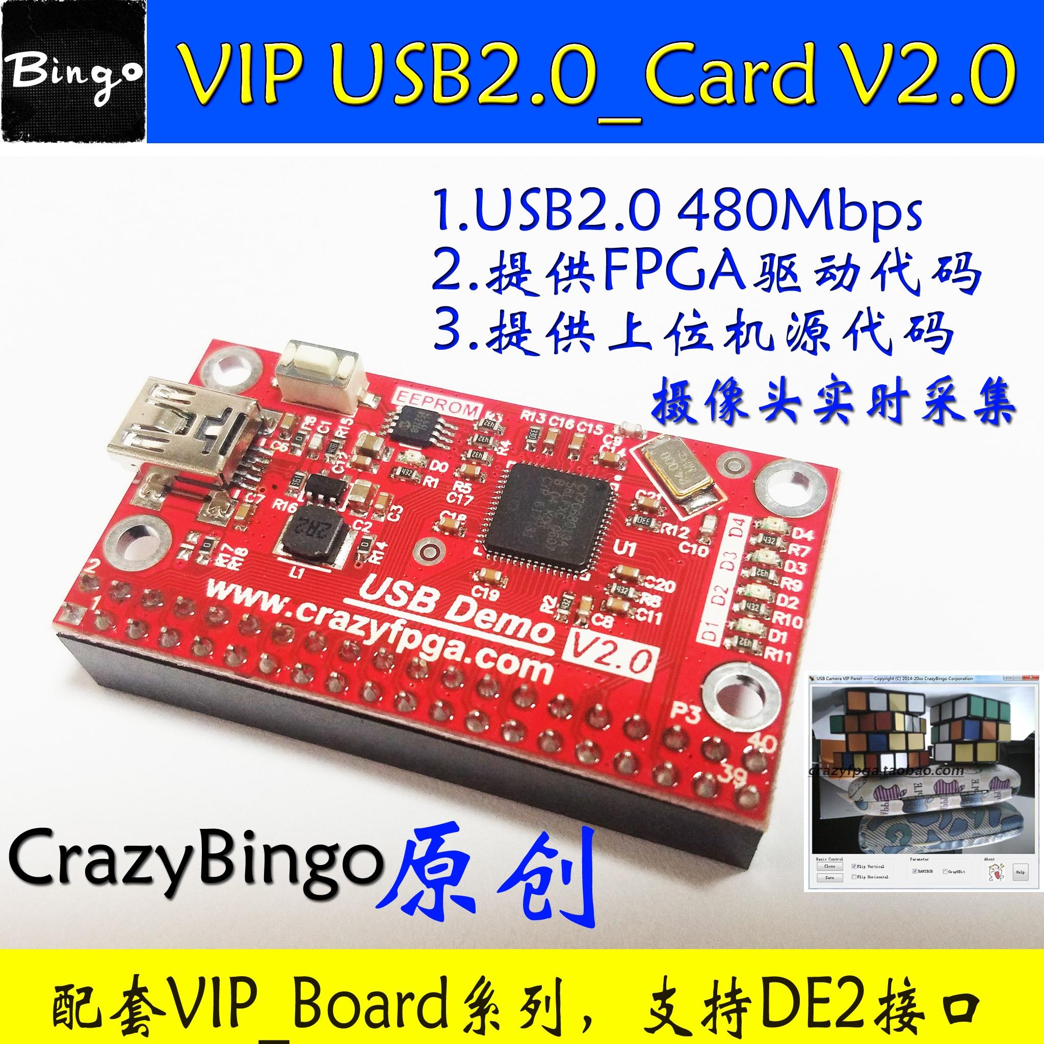 La placa de Pinboard USB2.0 admite la placa VIP de la serie DE2 proporciona la computadora Superior de Ingeniería FPGA