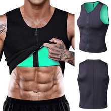Neoprene Body Shaper Slimming Sweat Sauna Suit Trainer Yoga Gym Cincher Vest Shapewear Man Waist Trainer Fat Burning Weight Loss
