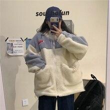 Lamb Velvet Jacket Stand Collar Fried Street Lamb Wool Coat Women Winter Korean Style Loose BF Style