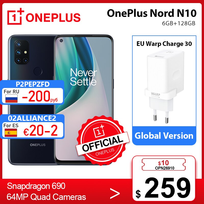 OnePlus Nord N10 5G OnePlus Official Store Prima mondiale versione globale 6GB 128GB Snapdragon 690 Smartphone 90Hz Display 64MP Quad Cams ordito 30T NFC