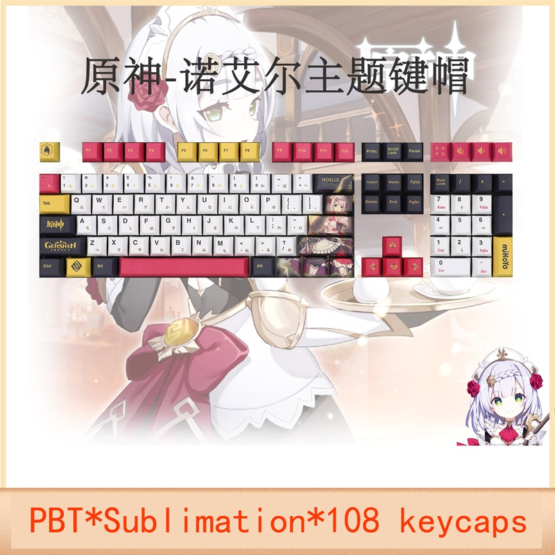 أنيمي لعبة Genshin تأثير خادمة نويل موضوع تأثيري لوحة المفاتيح الميكانيكية كيكابس ل 87/104/108 مفاتيح لوحة المفاتيح مصنع البيع المباشر